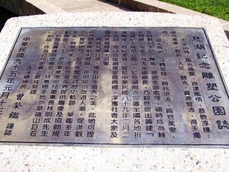 慈湖--蔣家紀念園區06.JPG