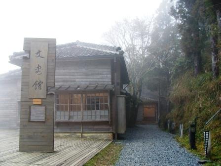 太平山的霧淞28.JPG