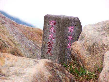 新山登山步道11.JPG