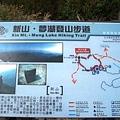 新山登山步道12.JPG