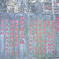 大武崙砲台08.JPG