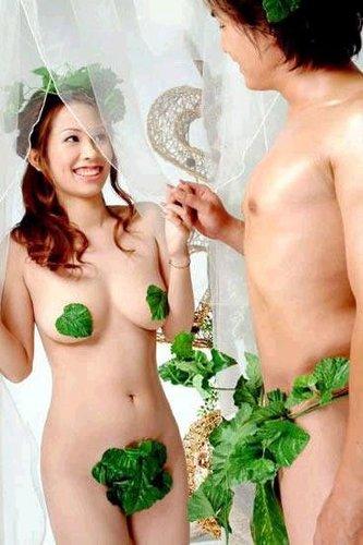 前衛裸體婚紗照05.jpg
