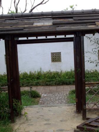 仁山植物園-東方庭園35.JPG
