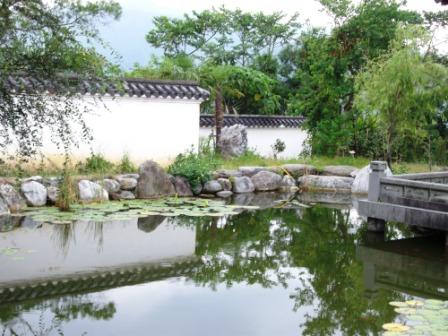 仁山植物園-東方庭園48.JPG