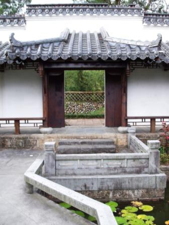 仁山植物園-東方庭園60.JPG