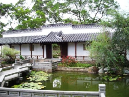 仁山植物園-東方庭園73.JPG