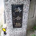 97.10.12三峽大豹溪010.JPG