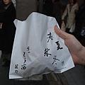 紙袋挺美的
