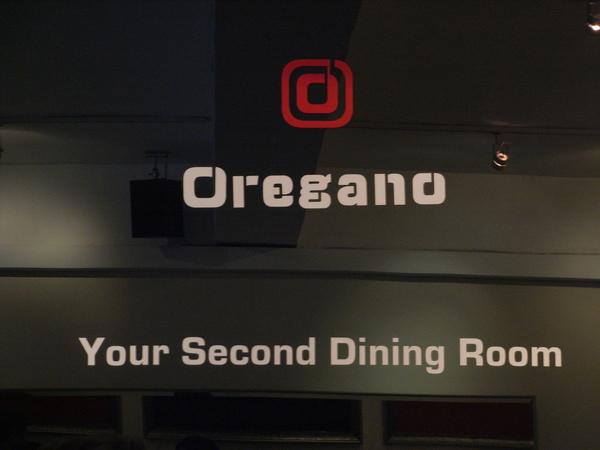 奧瑞岡義式餐廳