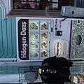 哈根大支的販賣機