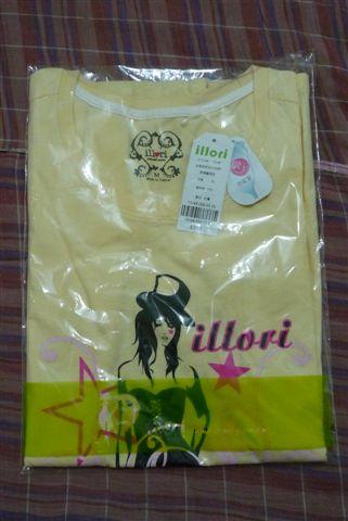 服飾-illori