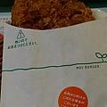 黑胡椒炸雞
