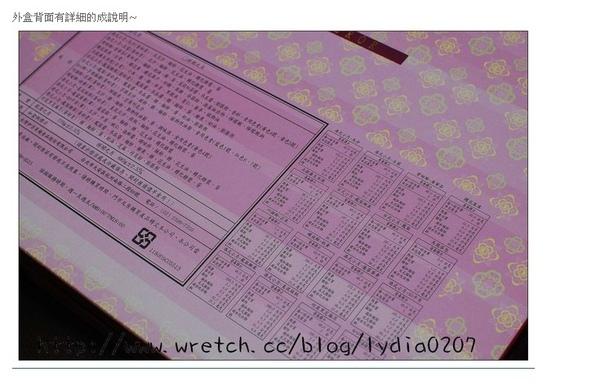 48_03.jpg