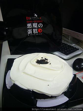 D2 Cake-2