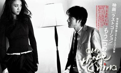 MARIE CLAIRE COVER.jpg