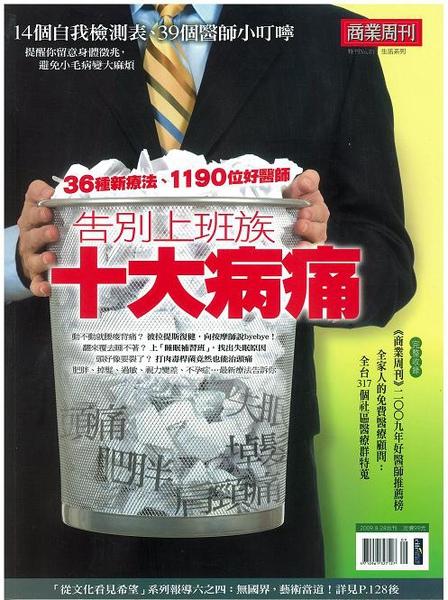310919_2(s).JPG