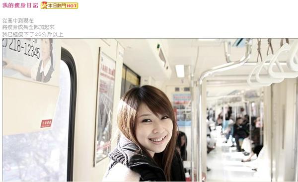 mina-blog1.bmp