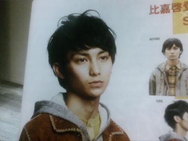 相片1988-s.JPG