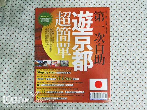 DSC03019.JPG