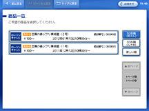 img_flow01_02.jpg