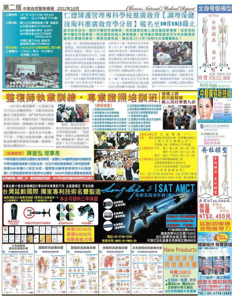 201210反面2