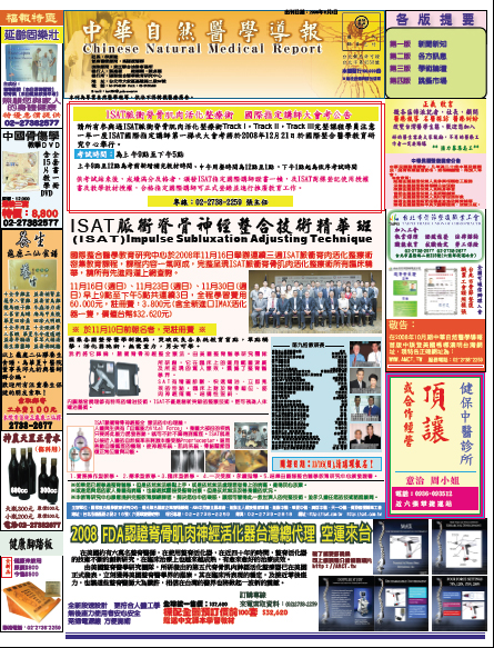 報紙11-1.jpg
