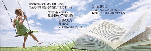 網頁的banner-01.jpg