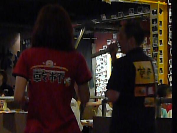 20100728 乾杯聚餐 (7).JPG