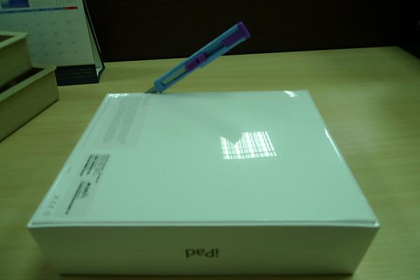 P1060818.JPG