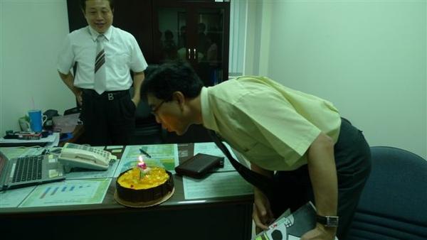 20090714 艦長生日快樂 (3).JPG