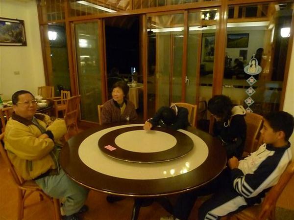20091231 達谷蘭晚餐時間 (2).JPG