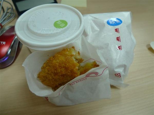 第一彈之MOS早餐-我的組合