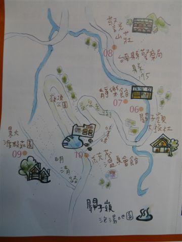 20100218 關仔嶺溫泉 (6).JPG