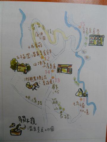 20100218 關仔嶺溫泉 (11).JPG