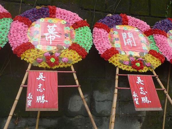 20100218 關仔嶺溫泉 (41).JPG