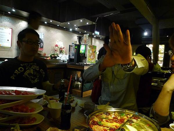 20100309 桃園鍋大爺 (1).JPG
