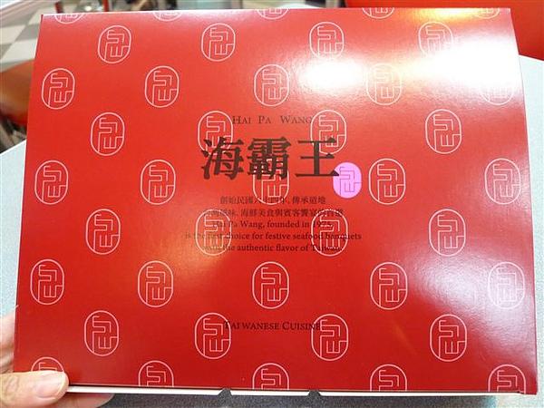 20100310 桃園城市商旅早餐.JPG
