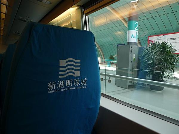 20100311上海快鐵到機場 (1).JPG