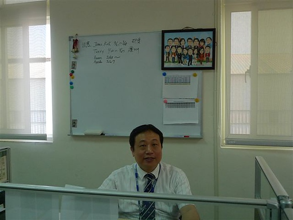 20100317 Apple送行聚餐 (20).JPG