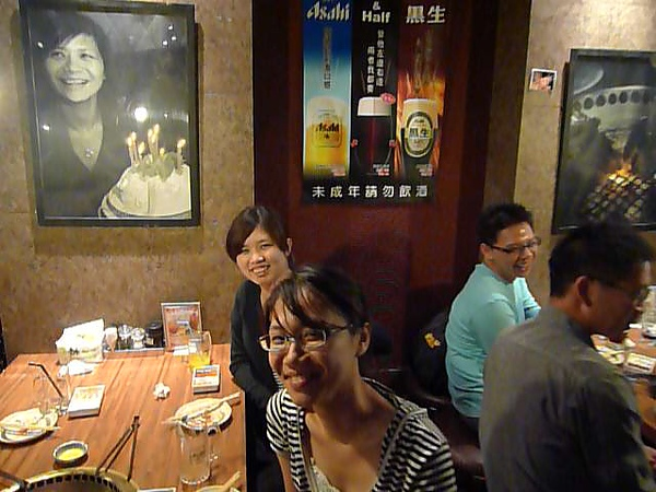 20100728 乾杯聚餐 (8).JPG