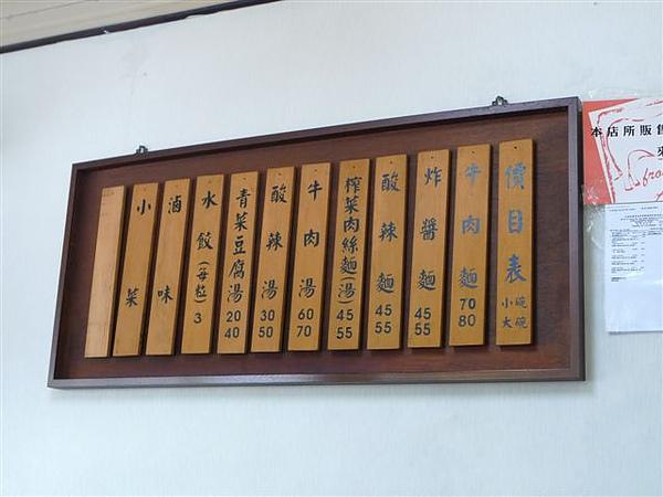 20010731 高雄正老牌 (1).JPG