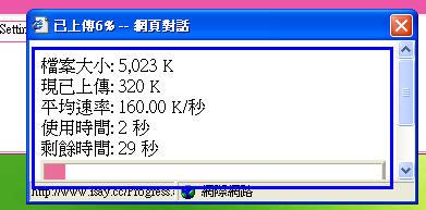 圖片 7.JPG