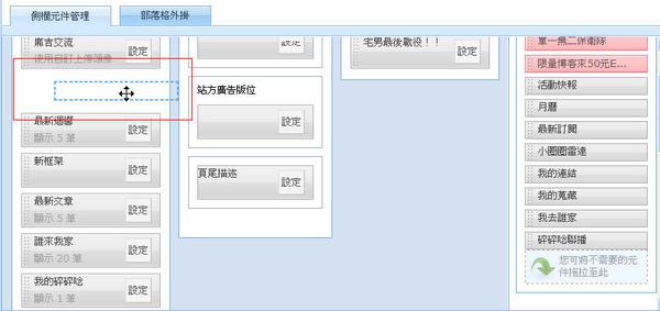 拉到右邊框架2.jpg