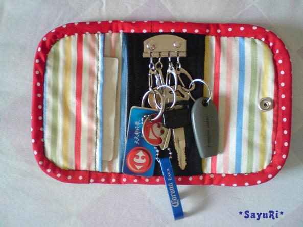 Be Happy鑰匙包2.JPG