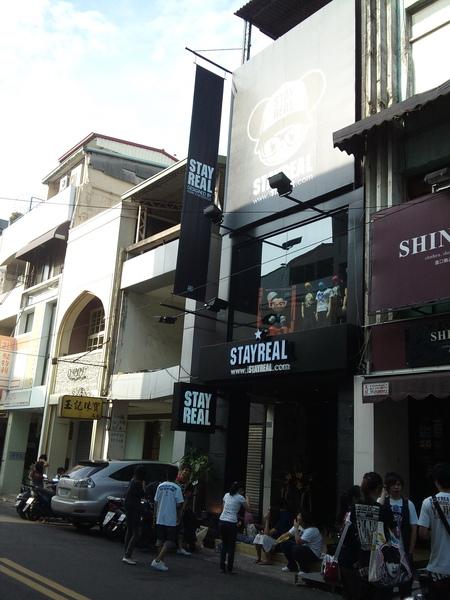 STAY REAL~高雄新堀江店