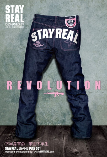 STAYREAL JEANS PLAY01 王級牛仔褲