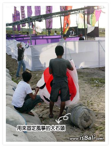 風箏節_國際08.jpg