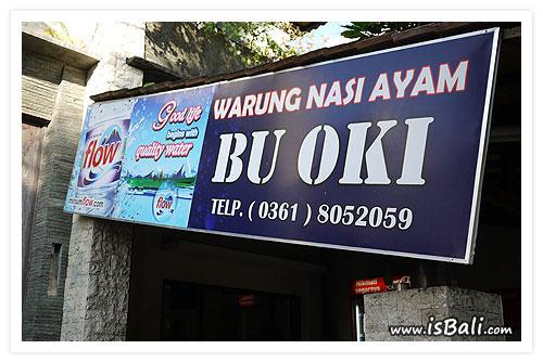 buOki006.jpg