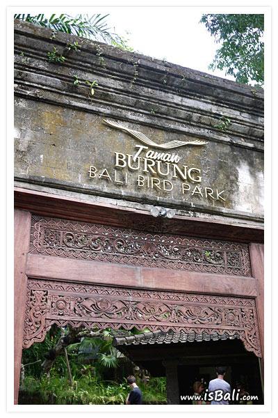 BaliBirdPark01.jpg