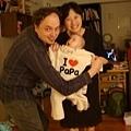 """北極熊拔拔的聖誕禮物 - 北極熊拔拔收到的禮物,可是是要穿在我身上的""""I love Papa"""""""